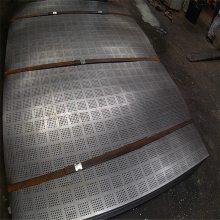 圆孔网多孔板 冲孔网重量 轻型冲孔网