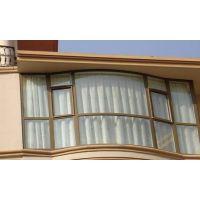 北京忠旺断桥铝 金属门窗 阳台窗厂家定制安装 推拉窗
