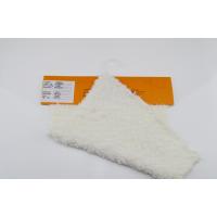 低价【爱丽克丝纱线】厂家批发3.6N全涤白色睫毛纱羽毛纱 花式纱