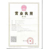 郑州铭泽机械有限公司