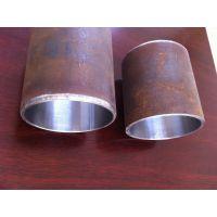 供应无缝钢管内衬不锈钢复合钢管生产线