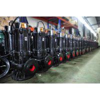 荆州污水排污泵250WQ500-15多少钱?