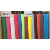 棉盖丝平纹布是校服常用布料具有吸湿导汗功能丝盖棉珠地网眼布是运动休闲服饰常用面料