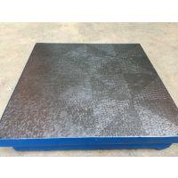 泊铸铸铁平台 (集模型、铸造、机加工、人工刮研一条龙)厂家