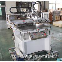 新锋山东精密丝网印刷机 玻璃平面丝网印刷机 有机玻璃丝印机
