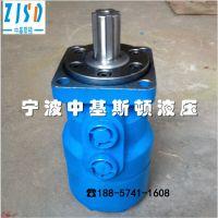 伊顿JS-200农机用小型摆线液压油马达012-1115