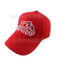 广告鸭舌帽棒球帽户外遮阳防晒 东莞棒球帽厂家专业定制 工厂价