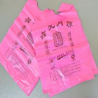 华轩塑料包装厂——专业的肇庆塑料袋供应商_肇庆塑料袋价格