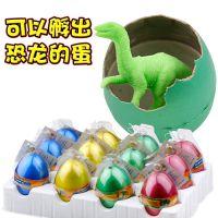 可孵化恐龙蛋 吸水膨胀蛋 彩蛋 创意儿童玩具