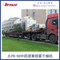 常州力马-ZLPG-180中药喷雾干燥机设备制造需求、中药配方颗粒喷干塔自动清洗