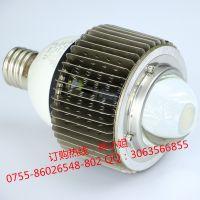 腾斯凯 E40 LED工矿灯 30W 节能灯泡