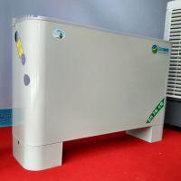 冬季热销艾尔格霖FP-68LM立式明装风机盘管20平米房间用风机盘管