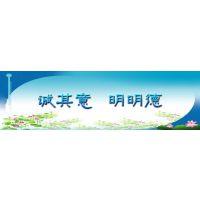 北京鑫明德机电设备科技有限公司