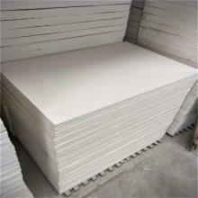 硅酸铝管出厂价格//高质量硅酸铝管壳