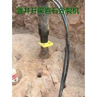 安徽新疆小型劈裂机厂家