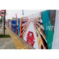 成都温江广告公司,户外墙体广告制作,楼盘商场围墙广告