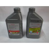 供应上海默芮达机油/2T机油除草机油锯园林专用油/二冲程机油