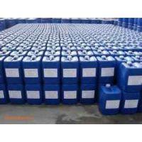 万瑞水基清洗液 | SMT水基清洗剂|水基清洗液