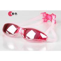 G6300M 拓健*** 防水防雾防紫外线 超大框游泳眼镜 生产批发