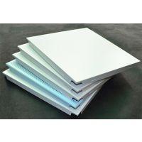 会议室装修铝方板天花&广东600x600铝扣板吊顶厂家