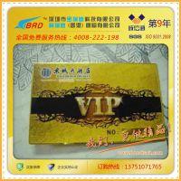 【全新pvc材料】PVC金属条码胶印铜条码卡工厂