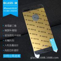 义泽供应手机屏幕保护钢化膜 iphone5钢化后膜 5S背贴自动吸附