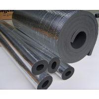 橡塑板 华美橡塑板 橡塑保温板 性能评测