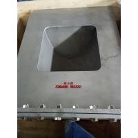 供应不锈钢HG21519人孔法兰 排污孔 透光孔 常压人孔 法兰人孔思泰欧更专业