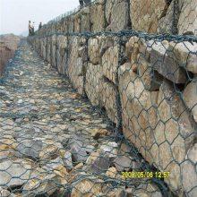 河床护底雷诺护垫 雷诺护垫施工规范 格宾网护坡