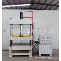 上海川振机械厂家直销50吨四柱液压机,Y32-50吨四柱液压机,保质18个月