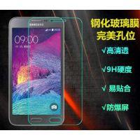 超薄360度弯曲苹果5纳米防爆膜iphone5s 5c手机贴膜防爆膜 0.15mm