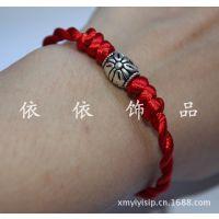 创意情侣手链 本命年编织红绳手链批发 单颗藏银转运珠粗款手链
