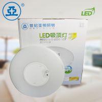 亚牌 上海亚明 16瓦人体感应光控LED餐厅书房过道吸顶灯饰灯具