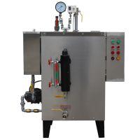 广州市旭恩能源制造蒸汽立式电锅炉36KW电加热蒸汽发生器品质保证