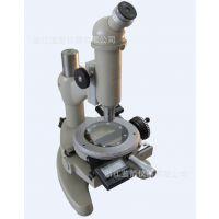 供应数显测量显微镜15JE 显微镜