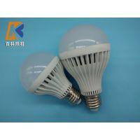 智能LED声光控球泡灯 声控灯泡 楼道灯 感应灯 声光控led灯泡