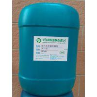 无毒循环水菌藻清洗剂 强力杀灭青苔绿藻药水 净彻冷却塔水藻除藻剂