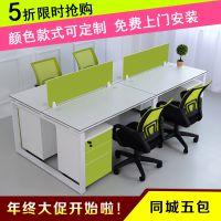 上海震名办公家具定制办公桌员工桌职员桌屏风办公桌简约
