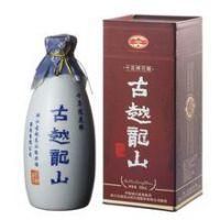 古越龙山十年批发(10年)、上海代理商、黄酒专卖价格