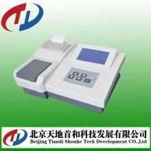 TCLR-50/TCLR-50A带打印、可联接电脑精密色度仪天地首和