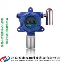 二氧化氯检测报警器TD010-CLO2气体检测探头|G1/2阳螺纹防爆软管