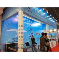 2016世界机器人大会