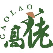 广东高佬旺国农业发展有限公司