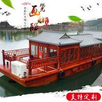 画舫船生产厂家大量生产20座30座画舫船 电动游船 双层水上观光餐饮船