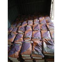 吴忠瓷砖粘合剂 固原瓷砖粘结剂厂家 中卫粘合剂 银川腻子粉