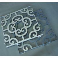 铝合金窗花专业生产厂家-雕刻木纹铝窗花产品介绍