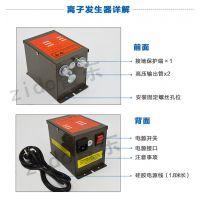 史帝克ST-403A(7.0KV)高压电源供应器,配套离子风棒静电发生器