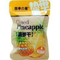四季屋 热带果干 高品质休闲零食零食热卖款  菠萝干  10斤