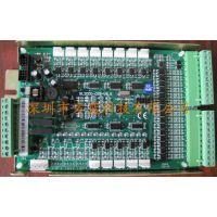 无刷直流电机PCB电路板线路板抄板设计开发研发