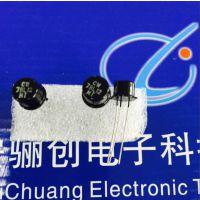 三端稳压器CW78L12MT 三端稳压器CW79L12MT 新品现货